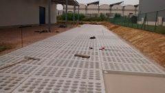 SIMgras betonplaten
