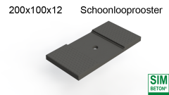 SIMNOP® Sport betonplaten